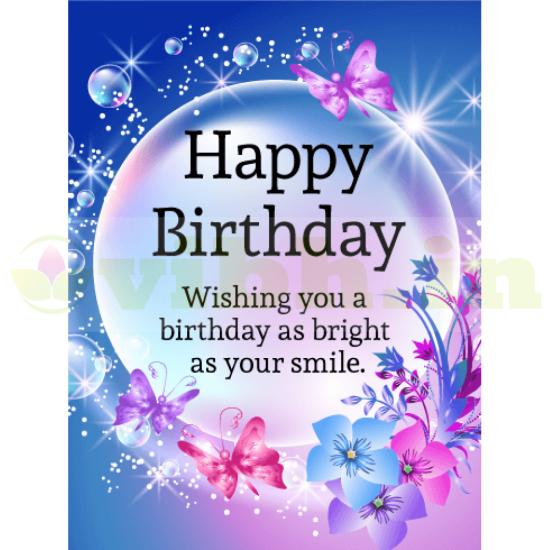 Astonishing Buy Medium Anniversary Greeting Card Online From Vibh Gurugram Funny Birthday Cards Online Fluifree Goldxyz